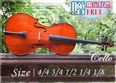 【小麥老師樂器館】買1送9►►全新 C01 嚴選 雲杉面板 大提琴 提琴 全配+調音器+厚袋