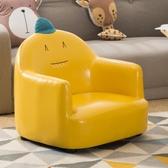 兒童沙發卡通男孩女孩公主寶寶沙發可愛小沙發座椅迷你兒童懶人椅XW 快速出貨