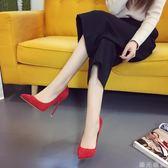 高跟鞋 韓版黑色絨面高跟鞋細跟尖頭百搭10cm職業中跟單鞋女 綠光森林