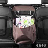 汽車收納袋車載椅背袋牛津布后排多功能置物袋車用掛袋座椅儲物袋 DJ11970『毛菇小象』