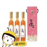 【蜜蜂故事館】台灣嚴選蜂蜜醋375mlx3瓶