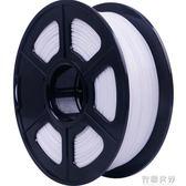彩格3d打印耗材pla1.75mm 3.0 abs材料1kg 0.5kg 3d打印機耗材料3D打印筆材料涂鴉筆3D打印線絲 智聯
