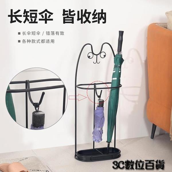雨傘架 家用雨傘收納架多功能入戶雨傘桶瀝水架創意落地商用辦公室雨具筒 WJ3C數位百貨