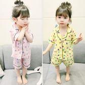 兒童睡衣女孩夏季棉質套裝薄款1-2-3-4-5歲女童短袖寶寶家居服【店慶優惠限時八折】