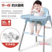 兒童餐椅 兒童椅子靠背餐椅吃飯小孩多功能寶寶可折疊便攜餐桌椅T