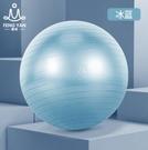 瑜伽球 專用助產分娩健身球兒童感統訓練瑜珈平衡球大龍球TW【快速出貨八折搶購】