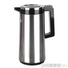 樂獅保溫水壺不銹鋼保溫壺家用 保溫瓶熱水壺 辦公室暖水壺開水瓶 印象家品