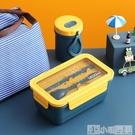 餐盒 密封飯盒上班族打飯三格分隔餐盒微波爐加熱韓式高顏值學生便當盒 小明同學