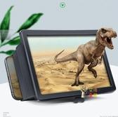 螢幕放大器 新年款左貝手機螢幕超清超清鏡片投影器3D抗減少阿