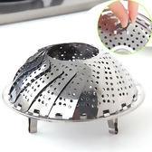 家用多功能不銹鋼小蒸盤蒸籠蒸鍋廚房用具籠屜蒸器架子蒸架蒸屜yi【販衣小築】