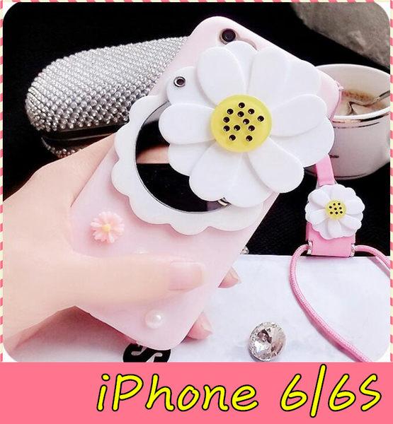 【萌萌噠】iPhone 6 / 6S (4.7吋) 創意清新小雛菊鏡子保護殼 全包粉色珍珠軟殼 手機殼 送同款掛繩