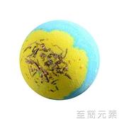 洗澡球 泡澡球氣泡彈洗澡沐浴日本抖音網紅爆炸浴芭兒童浴缸彩色泡泡浴球 雙十二全館免運