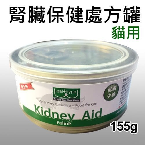 PetLand寵物樂園《Kidney Aid》腎臟貓處方貓罐頭155克/單罐 貓皆適用、腎臟心臟問題