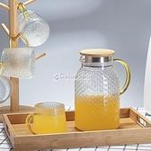 加厚耐熱玻璃涼水壺錘紋冷水壺大容量防爆水壺家用待客多用泡茶壺 母親節特惠