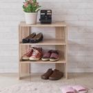 鞋櫃 鞋架 收納【收納屋】巧收可堆疊鞋架-三色可選&DIY組合傢俱