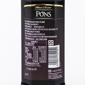 龐世摩典那巴薩米克酒醋250ML