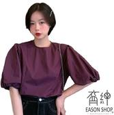 EASON SHOP(GW6951)實拍純色薄款長版圓領泡泡袖袖口縮口短袖娃娃衫襯衫女上衣服落肩寬鬆內搭衫紫藍