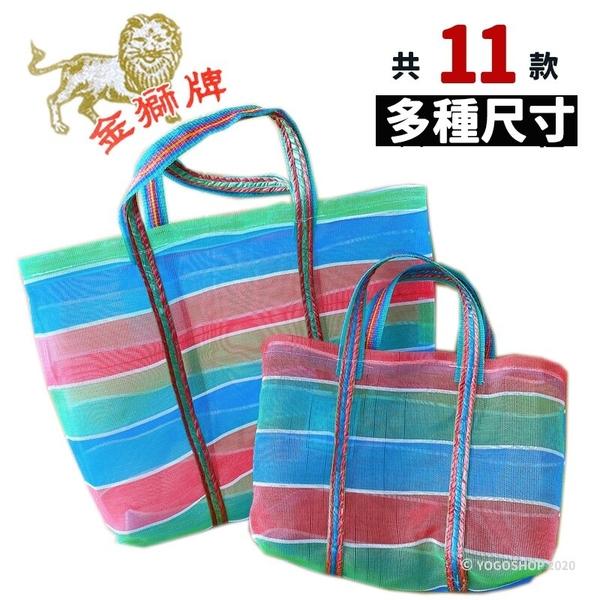 2號茄芷袋 台灣製造 台客袋 阿嬤袋 /一個入(促65) 復古手提袋 MIT 台灣LV 尼龍袋 TW 傳統 嘎嘰