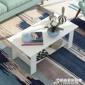 茶几 茶幾簡約現代小戶型迷妳客廳飄窗經濟型儲物茶桌簡易雙層長方形桌 時尚芭莎WD