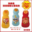 [寵樂子]《日本加倍佳品牌授權》棒棒糖甜心連帽上衣 - 紅/黃/藍(S)