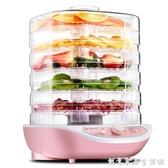 金正烘乾機食品家用烤水果片乾果機食物脫水風乾機蔬菜小型迷你220VWD 創意家居生活館
