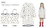 日本品牌【Wpc】繽紛兒童雨衣附手提袋-白色星星