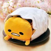 黑五好物節日本懶蛋蛋gudetama蛋黃哥君午睡折疊空調被抱枕兩用卡通毛絨毯子