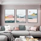 北歐四季風景客廳裝飾畫沙發背景墻三聯畫現...