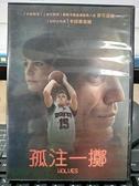 挖寶二手片-P01-410-正版DVD-電影【孤注一擲】-麥可夏儂 卡拉裘吉諾(直購價)