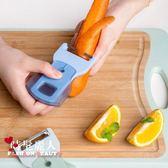 家用水果削皮刀不鏽鋼刨刀土豆刮皮刀開瓶器二合一 全店88折特惠