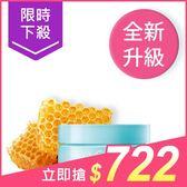 BEVY C. 水潤肌保濕霜(30g)【小三美日】原價$820
