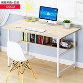 電腦桌 台式家用桌子簡約書桌現代寫字桌經濟型辦公桌簡易桌子jj