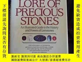 二手書博民逛書店【罕見】1989年出版 Curious Lore Of Prec