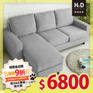 ●簡約日式居家風 ●可變換三人+凳使用設計 ●清新沉穩基本3色素雅好搭配