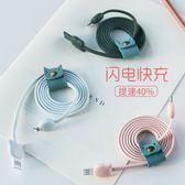 蘋果7plus數據線iphone6S充電線1米6plus快充卡通可愛ipad4 5S女『』