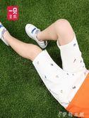 男童短褲夏裝新款純棉褲子外穿兒童中大童運動沙灘五分褲童裝 伊鞋本鋪