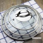 304不銹鋼手柄可視鋼化玻璃鍋蓋G型帶氣孔16cm18cm20cm22cm24cm26吾本良品