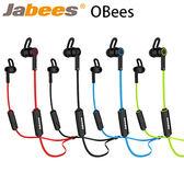 [富廉網] 【Jabees】OBees 藍牙4.1立體聲運動型耳機