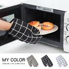 耐熱 棉麻手套 耐高溫 微波爐 廚房 烤箱 防燙北歐風 烘焙 簡約棉麻隔熱手套(單入) 【P382】MY COLOR