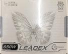 振華 650W 白金 LEADEX SF...