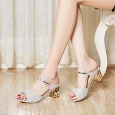 夏季新款女涼鞋中跟港味女鞋子粗跟高跟女士拖鞋魚嘴仙女鞋  卡布奇诺