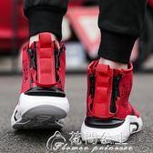 男鞋夏季潮鞋透氣帆布鞋男士百搭嘻哈板鞋中幫鞋內增高運動休閒鞋花間公主