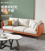 沙發 北歐沙發小戶型現代簡約輕奢科技布免洗客廳公寓出租房特價雙三人【快速出貨】