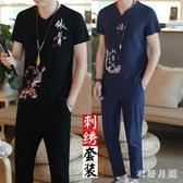 大碼中國風男士亞麻短袖T恤大碼寬鬆棉麻刺繡套裝胖子衣服兩件套 DR29015【衣好月圓】