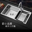 廚房水槽 固櫻廚房手工不銹鋼水槽雙槽單槽 304龍頭加厚家用洗菜盆碗池