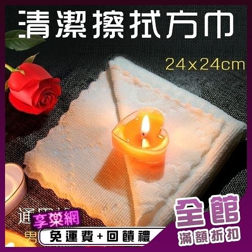 情趣用品 商品 推薦 快速出貨 情人趣味 清潔擦拭方巾-通用於男女用品