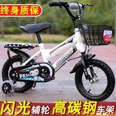兒童自行車腳踏車2-6-7-8-9-10歲女孩寶寶男孩4小孩單車3-6歲童車