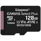 Kingston 金士頓 Canvas Select Plus microSDXC 128GB 記憶卡 含SD轉接卡 (SDCS2/128GB)