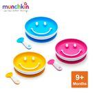 munchkin滿趣健-微笑吸盤碗+學習湯匙組-3色