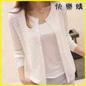 毛衣 保暖開衫針織披肩小外套短款薄開衫空調衫